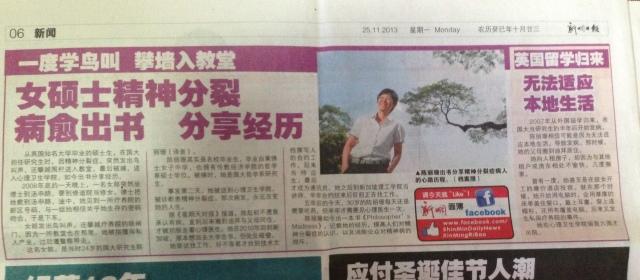 News photo 3