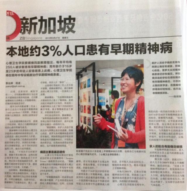 News photo 6